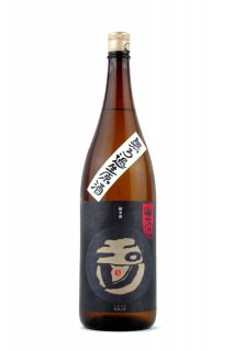 玉川 自然仕込 山廃純米生原酒【北錦】 1.8l(たまがわ)