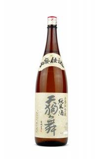 天狗舞 山廃仕込純米酒 1.8L (てんぐまい)