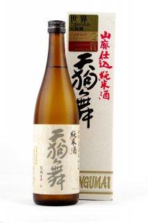 天狗舞 山廃仕込純米酒 720ml (てんぐまい)