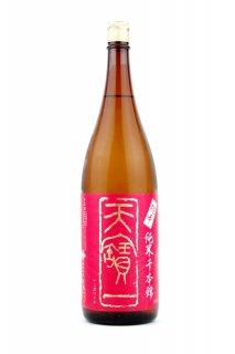 天寶一 超辛口純米 千本錦 1.8L (てんぽういち)