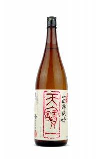 天寶一 純米吟醸 山田錦 1.8L (てんぽういち)