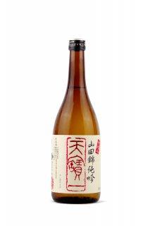 天寶一 純米吟醸 山田錦 720ml (てんぽういち)