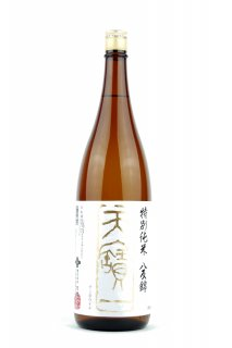 天寶一 特別純米 八反錦 1.8L (てんぽういち)