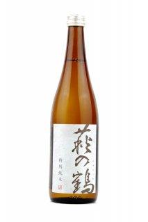 萩の鶴 特別純米酒 720ml (はぎのつる)