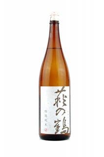 萩の鶴 特別純米酒 1.8L (はぎのつる)