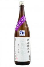 白露垂珠 無濾過純米 ミラクル77 1.8L (はくろすいしゅ)