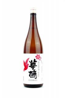 華鳩 特別純米酒 1.8L (はなはと)