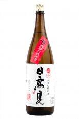 日高見 超辛口純米酒 1.8L (ひたかみ)