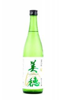富久長 純米吟醸 美穂 720ml (ふくちょう)