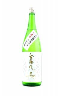 富久長 純米吟醸 八反草 1.8L (ふくちょう)