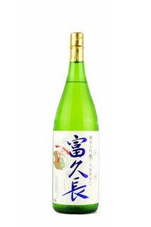富久長 純米大吟醸 八反草50 1.8L (ふくちょう)