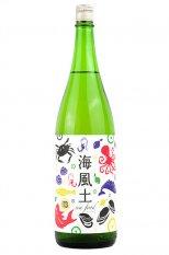富久長 白麹純米酒 海風土(sea food) 1.8L (ふくちょう)
