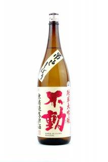 不動 吊るし無濾過 純米大吟醸生原酒 1.8L (ふどう)