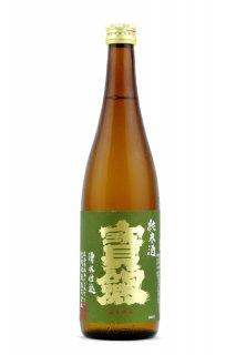 宝剣 純米酒 720ml (ほうけん)