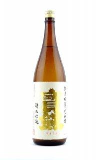 宝剣 純米吟醸 八反錦 1.8L (ほうけん)