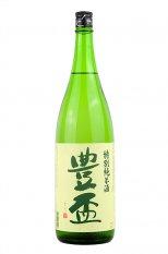 豊盃 特別純米酒 1.8L (ほうはい)