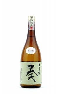 蓬莱鶴 純米吟醸 奏(harmony) 720ml (ほうらいつる)