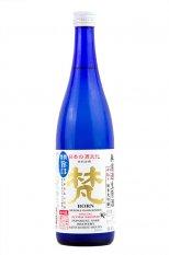 梵 中取り純米大吟醸 無濾過生原酒 720ml (ぼん)