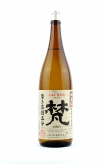 梵 純米55 特別限定純米酒 1.8L (ぼん)