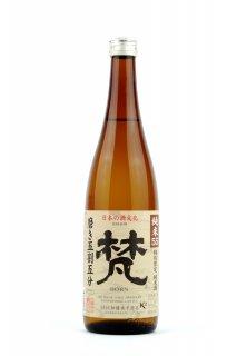梵 純米55 特別限定純米酒 720ml (ぼん)