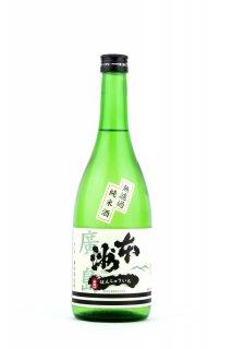 本洲一 無濾過純米酒 720ml (ほんしゅういち)