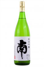 南 純米吟醸 松山三井 1.8L (みなみ)