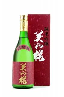 美和桜 純米吟醸 720ml (みわさくら)