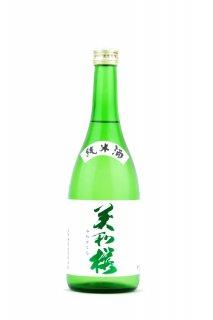 美和桜 純米酒 720ml (みわさくら)