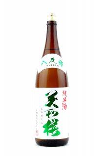 美和桜 純米酒 1.8L (みわさくら)