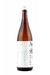 美和桜 御結 生もと 超辛口純米 1.8L (みわさくら)
