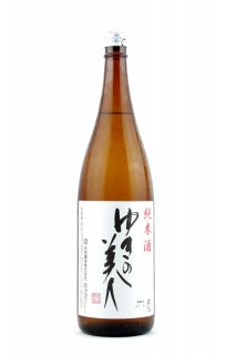 ゆきの美人 純米酒 1.8L (ゆきのびじん)