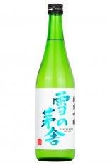 雪の茅舎 純米吟醸 720ml (ゆきのぼうしゃ)