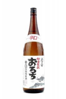 李白 特別純米 辛口 やまたのおろち 1.8L (りはく)