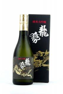 龍勢 黒ラベル 純米大吟醸 720ml (りゅうせい)