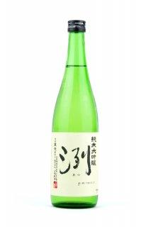 洌 純米大吟醸 720ml (れつ)