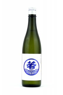 若波 純米吟醸 720ml (わかなみ)