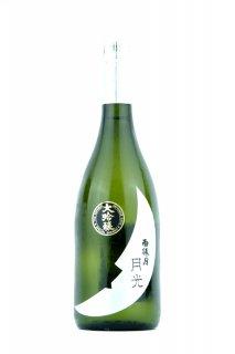 雨後の月 大吟醸酒 月光 720ml (うごのつき)