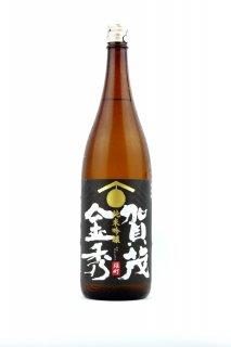 賀茂金秀 純米吟醸酒 雄町 1.8L (かもきんしゅう)