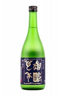 亀齢萬年 純米大吟醸 生酒 720ml (きれい)