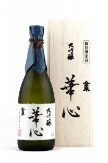 金泉 華心 大吟醸酒 720ml (きんせん)
