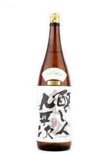 九平次 純米大吟醸酒 雄町 1.8L (くへいじ)