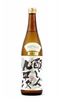 九平次 純米大吟醸酒 雄町 720ml (くへいじ)