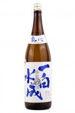 一白水成 良心 特別純米酒 1.8L (いっぱくすいせい)