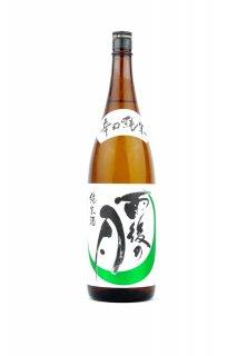 雨後の月 辛口純米酒  1.8L (うごのつき)