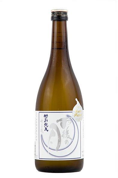 相原酒造『雨後の月 特別純米酒十三夜』