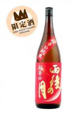 雨後の月 超辛口純米酒 1.8L (うごのつき)