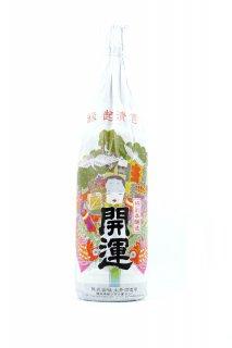 開運 特別本醸造 祝酒 1.8L (かいうん)