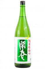 開春 純米超辛口 1.8L (かいしゅん)