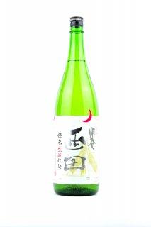 開春 西田 生もと純米酒 1.8L (かいしゅん)