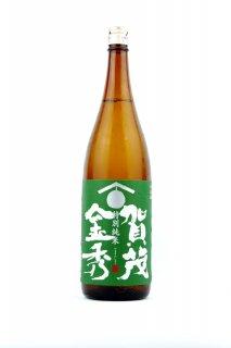 賀茂金秀 特別純米酒 1.8L (かもきんしゅう)